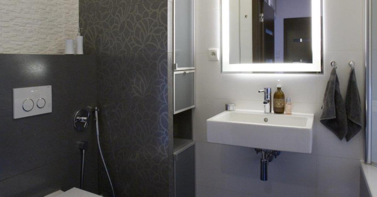 Mała łazienka Aranżacje Małych łazienek Galeria Zdjęć