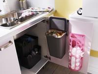 Segregacja odpadow kosze na smieci IKEA RATIONELL VARIERA, RATIONELL, PLUGGIS